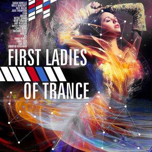 First Ladies of Trance (傳思女伶) 歌手頭像