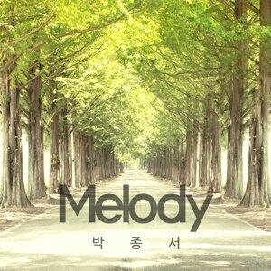 Park Jong Seo 歌手頭像
