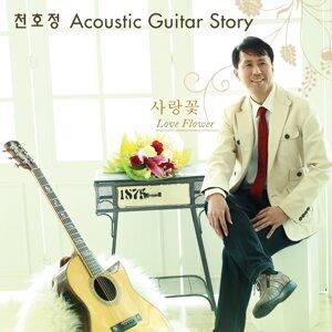 Cheon Ho Jeong 歌手頭像