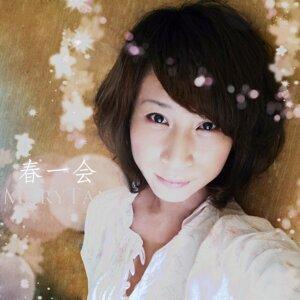 Mary Tan 歌手頭像