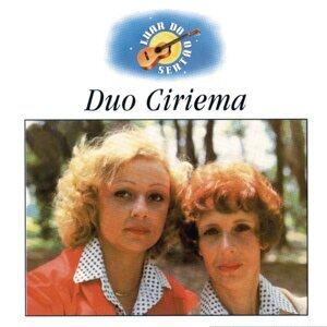 Duo Ciriema 歌手頭像