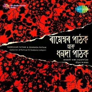 Rameshwar Pathak, Dhanada Pathak 歌手頭像