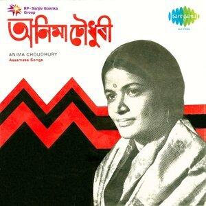 Anima Choudhury 歌手頭像