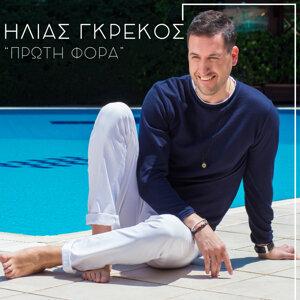 Ilias Grekos 歌手頭像