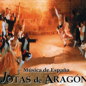 Jotas de Aragón 歌手頭像