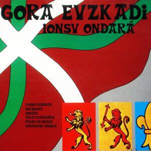 Ionsu Ondará 歌手頭像