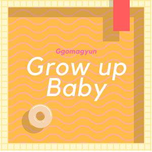 Ggomagyun (꼬마견) 歌手頭像
