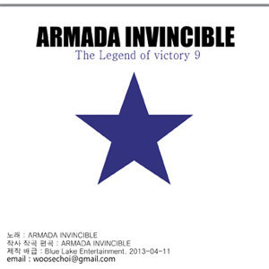 Armada Invincible 歌手頭像