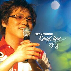 Kangchan 歌手頭像
