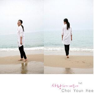 Choi Youn Hee 歌手頭像
