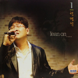 Hyun Kyung Seok 歌手頭像