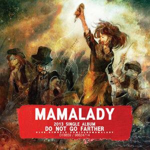 MAMALADY (마마레이디) 歌手頭像