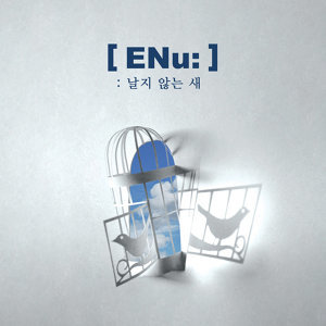 ENu (이누) 歌手頭像