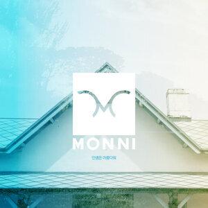 monni (몽니) 歌手頭像