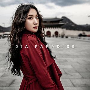DIA (디아) 歌手頭像