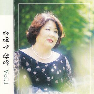 송영숙 歌手頭像