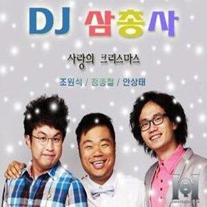 JungJongChul, AnSangTae, JoWonSuk (정종철, 안상태, 조원석) 歌手頭像