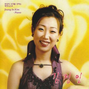 김정인 歌手頭像