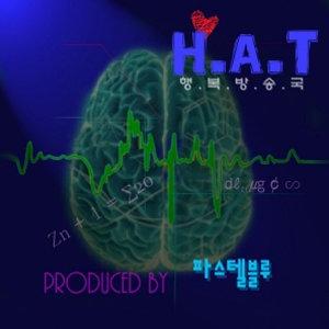 H.A.T (행복방송국)