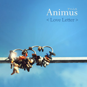 Animus (아니무스) 歌手頭像