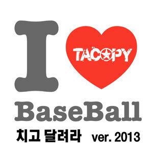T.A-Copy (타카피) 歌手頭像