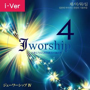 Jworship (제이워십) 歌手頭像