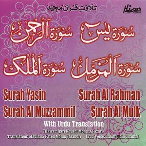 Qari Khushi Mohd. Al Azari 歌手頭像