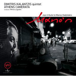 Dimitris Kalantzis Quintet, Athens Camerata, Miltos Logiadis 歌手頭像