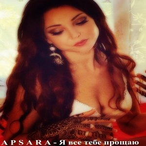 Apsara 歌手頭像