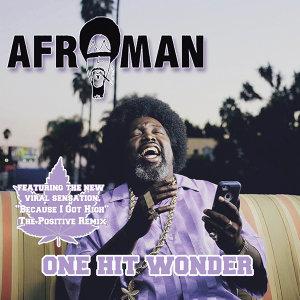 Afroman (捲毛恰吉) 歌手頭像