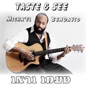 Micha'el Ben David 歌手頭像