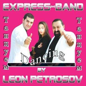 """Express-Band By Leon Petrosov"" 歌手頭像"