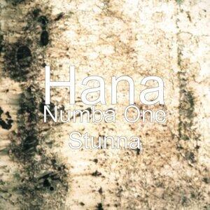 Hana 歌手頭像