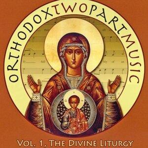 St. Tikhon's Monastery Choir