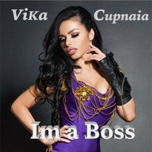 Vika Cupnaia 歌手頭像