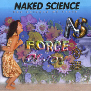 Naked Science 歌手頭像