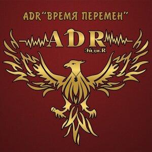 ADR 歌手頭像