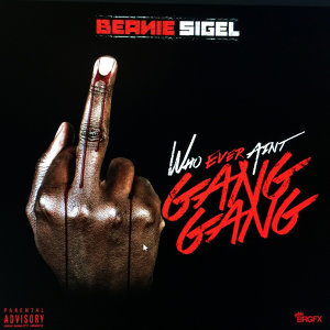 Beanie Sigel (班尼席格)