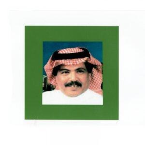 Abu Baker Salim ابو بكر سالم 歌手頭像