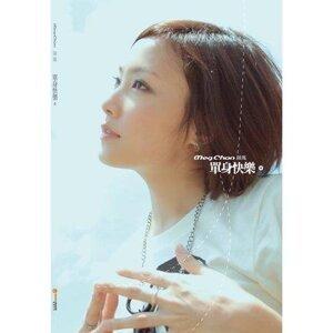 陳鳳 歌手頭像