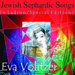 Eva Volitzer 歌手頭像