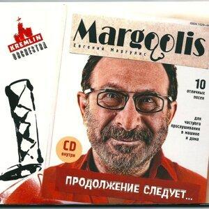 Evgeny Margulis 歌手頭像