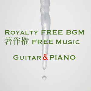 Royalty Free Music 歌手頭像