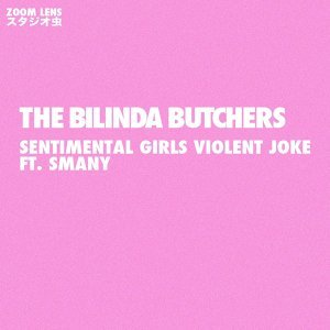 The Bilinda Butchers 歌手頭像
