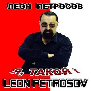 Leon Petrosov 歌手頭像