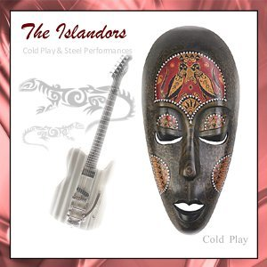 The Islandors, Cold Play & Steel Performances