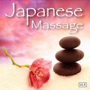 Japanese Massage 歌手頭像