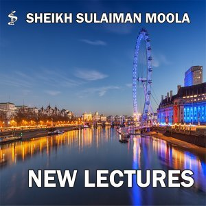Sheikh Sulaiman Moola 歌手頭像