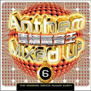 Anthem Mixed Up (連續電音王) 歌手頭像
