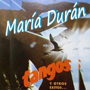 Maria Duran 歌手頭像
